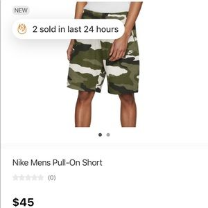 NIKE MENS PULL ON SHORTS 🩳 CAMO